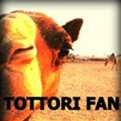 Tottori International Fan Club and Furusato Ambassador(世界とっとりファンクラブ&ふるさと大使)