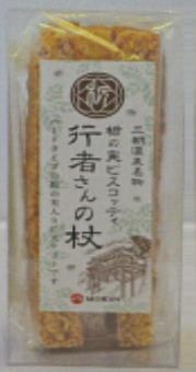 栃の実ビスコッティ行者さんの杖
