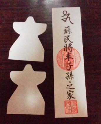 お守り 茅の輪 茅の輪くぐりと日本神話 意味・由来