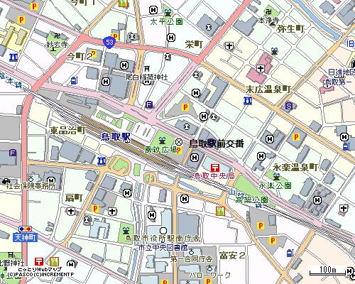 鳥取駅前(とっとりえきまえ)交番/鳥取警察署/とりネット ...