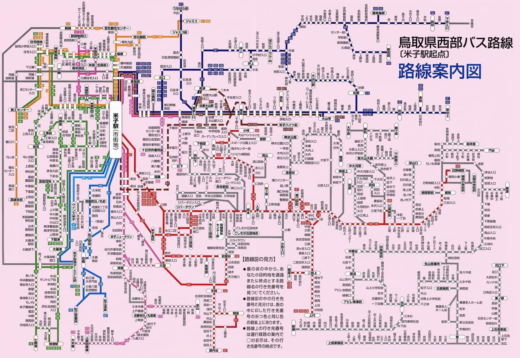 路線図   市バス   名古屋市交通局