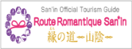 Sanin Official Tourism Guide