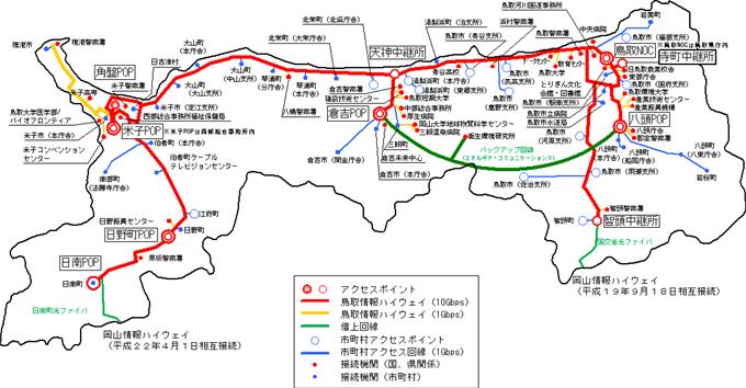 https://www.pref.tottori.lg.jp/secure/974642/kennai-zu1.png